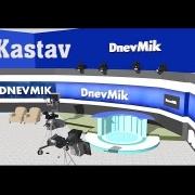 DnevMik - Kartulina z MIK-a / Kastav /2018